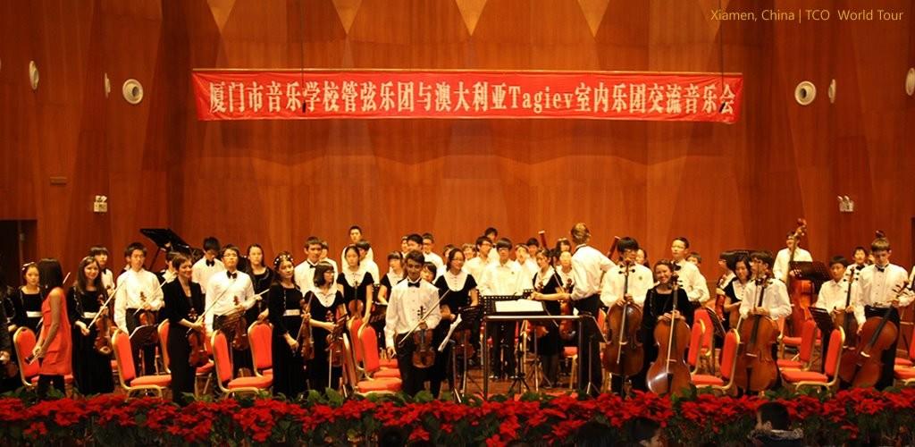 CHina 2012